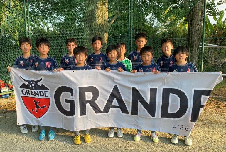 U12 GRANDE (A)  4種リーグ