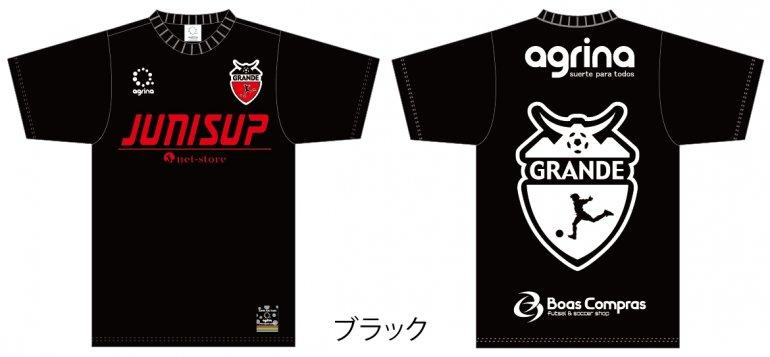 GRANDEジュニアサッカースクール入会キャンペーン