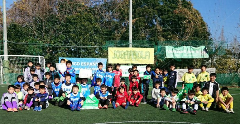 U-9 GRANDEカップ大会開催
