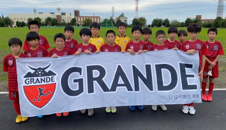 JFA第44回全日本U-12選手権大会 南部地区大会